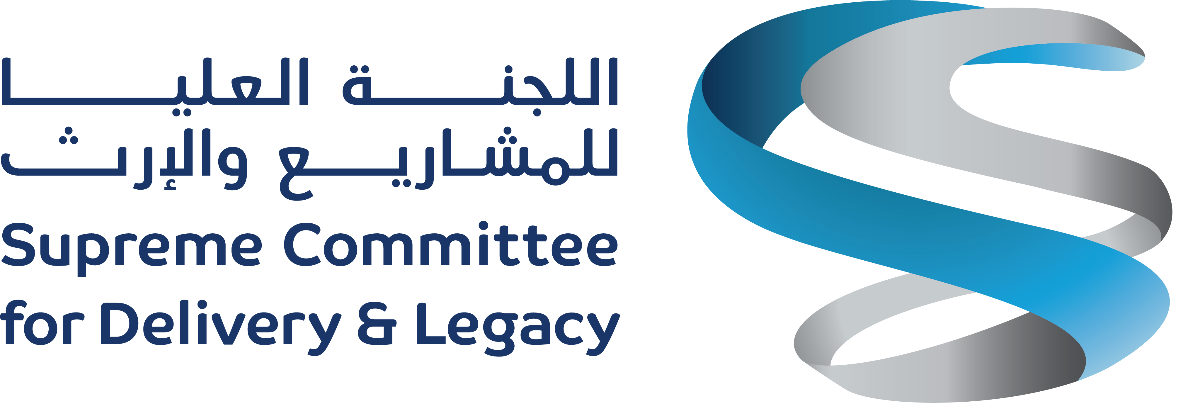 Supreme Committee logo